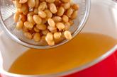 ホタテと大豆のスープの作り方1