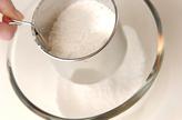 冷製シュゼット風クレープイチゴソースの作り方1
