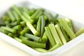 ニンニクの芽とツナの炒め物の下準備1