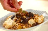 炒めマーボーナス豆腐の作り方3