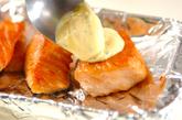 鮭のマヨ焼きの作り方1