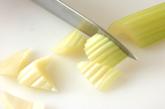 ボイルエビとセロリのサラダの作り方2