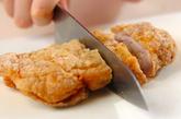 レモンソースがけ揚げ鶏の作り方2
