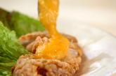 レモンソースがけ揚げ鶏の作り方3