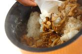 どっさりキノコの混ぜご飯の作り方3