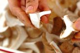 どっさりキノコの混ぜご飯の作り方1