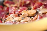 カツオのサラダ仕立ての作り方1