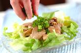カツオのサラダ仕立ての作り方3