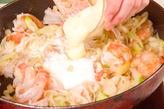 中華風エビのマヨ炒めの作り方3