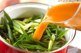焼き豆腐のみそ煮の作り方2