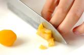 栗と小豆のカナッペの作り方1