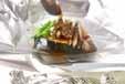 ブリのホイル焼きの作り方2