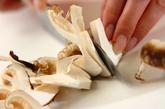 京のおばんざい 松茸の炊き込みご飯の作り方1