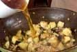 マーボーナスくずし豆腐の作り方2