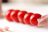 焼きミニトマトの作り方2