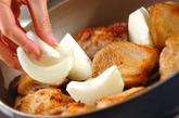 鶏肉のレモンソースの作り方2