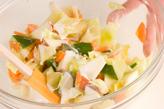 ヨーグルトサラダの作り方2