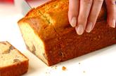 バナナパウンドケーキの作り方3
