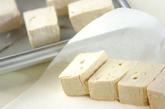 揚げ出し豆腐の下準備1