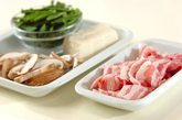 豚肉とキムチのトロミ煮の下準備1