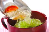 野菜のスープの作り方3