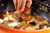 マーボーナス豆腐の作り方3