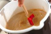 豆乳チャイの作り方2
