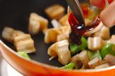 乱切り野菜のオイスター炒めの作り方3