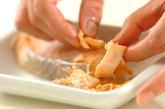 鮭そぼろの三色丼の作り方1