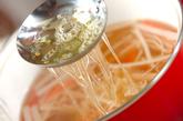レタスのふわふわスープの作り方2