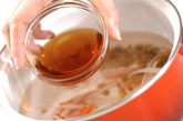 レタスのふわふわスープの作り方1