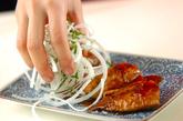 アジのショウガ蒲焼きの作り方3