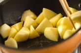 カラメルリンゴのせヨーグルトの作り方1