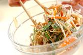 野菜のかき揚げの作り方1
