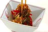 糸コンニャクのピリ辛炒めの作り方2