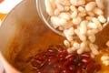 豆カレーメキシコ風の作り方2