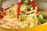 アボカドパスタユズ風味の作り方3