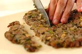牛ひき肉のフライパン焼きの作り方4