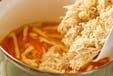 切干し大根のジャコ煮の作り方1