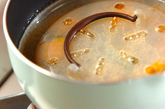 ホクホクカボチャの煮物の作り方1