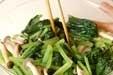 青菜のからし和えの作り方1