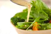水菜と柿のサラダの作り方1