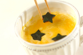 風邪に負けないカボチャと豆乳のスムージーの作り方3