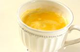風邪に負けないカボチャと豆乳のスムージーの作り方2