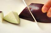 野菜のグリルの作り方1