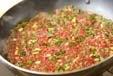 牛ひき肉ペッタンコ焼きの作り方2