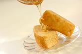バームクーヘンのハチミツがけの作り方1