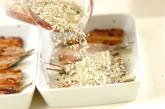 イワシのパン粉焼きの作り方2