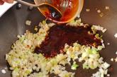 コンビーフの中華スタミナ炒めの作り方2