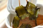 卵豆腐と茎ワカメのお吸い物の作り方2